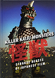 "Ivan Vartanian ""Killer Kaiju Monsters&#34