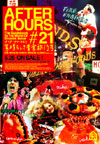 """Afterhours Magazine #21 flyer&#34